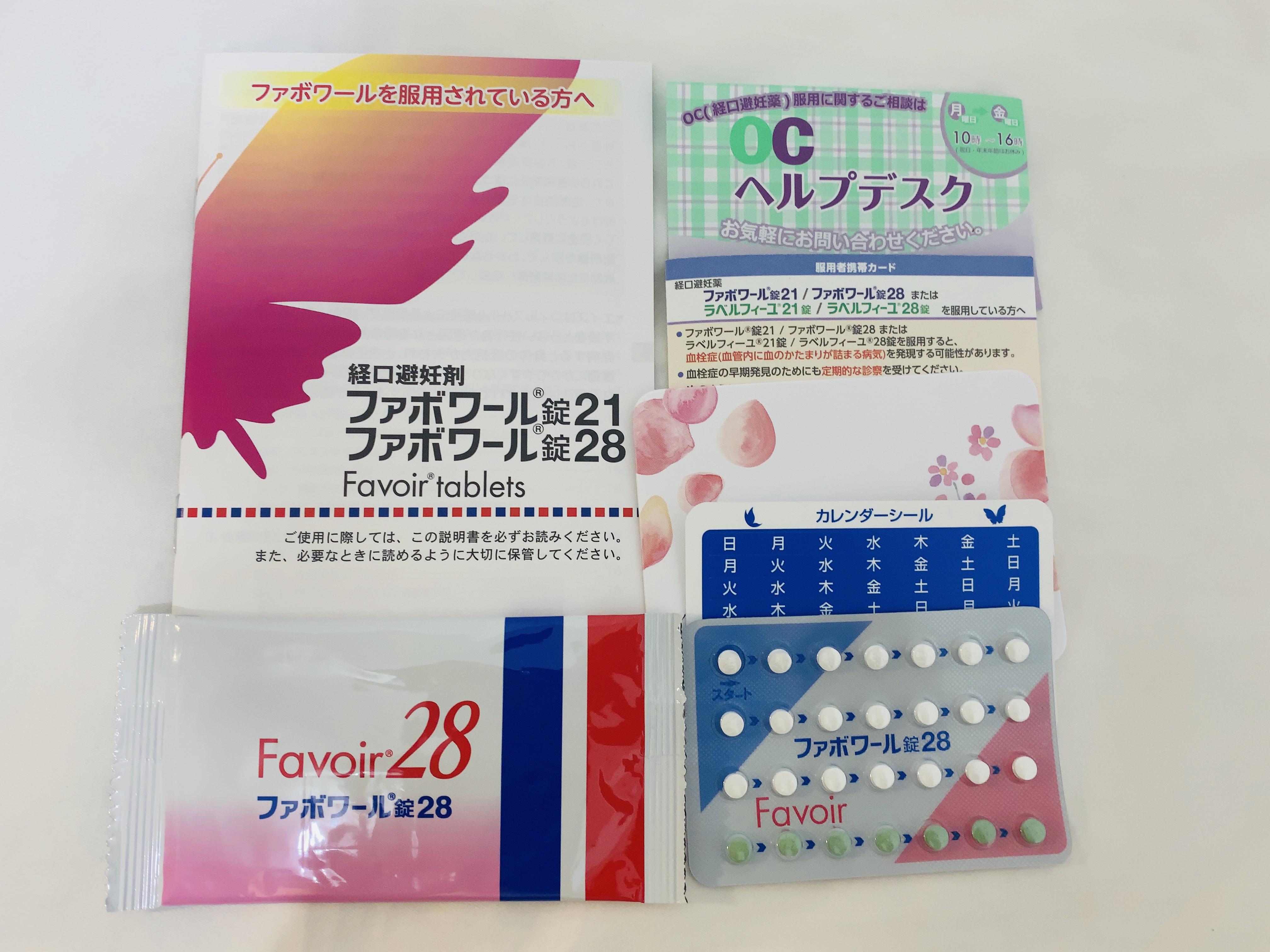 3EF43D21-92CC-4CC6-B194-0AF28B13CD71