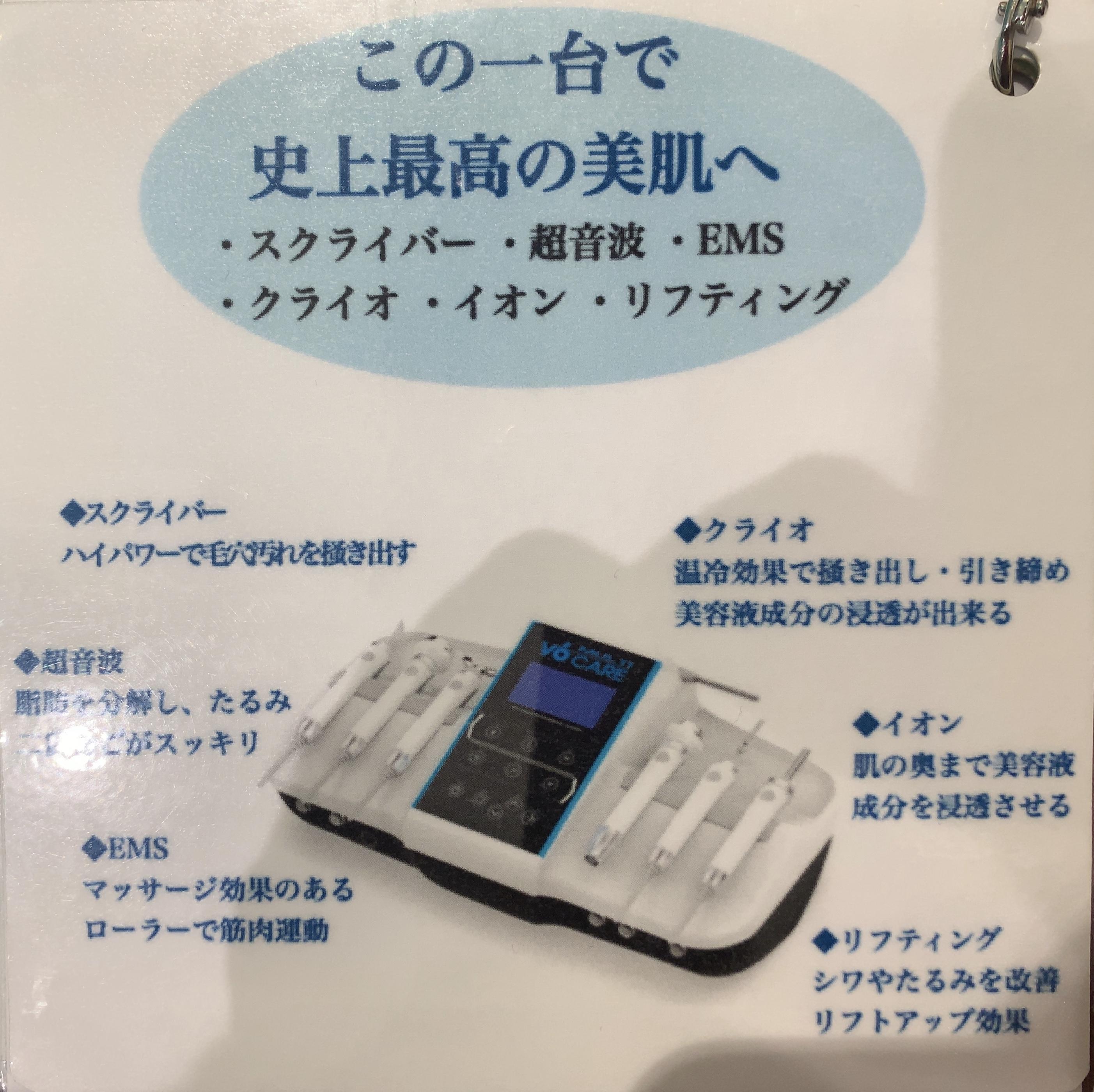 E7D66503-EA27-48FE-B9D4-32628149A50A