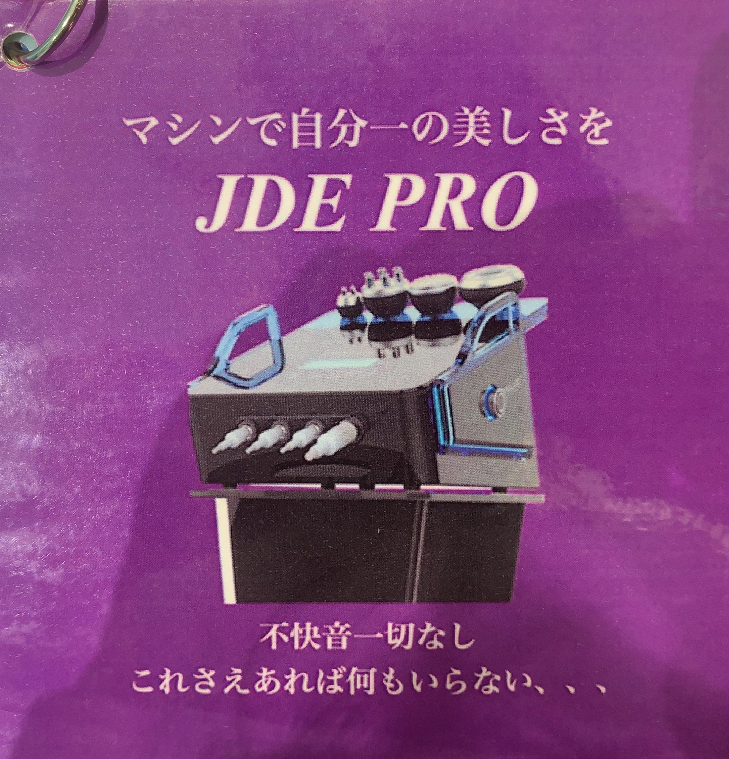F31D8026-7D34-4F6F-8DE0-E86CBE15B384